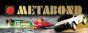 Magazinul METABOND - Produse pentru reducerea uzurii si a consumului la autoturisme